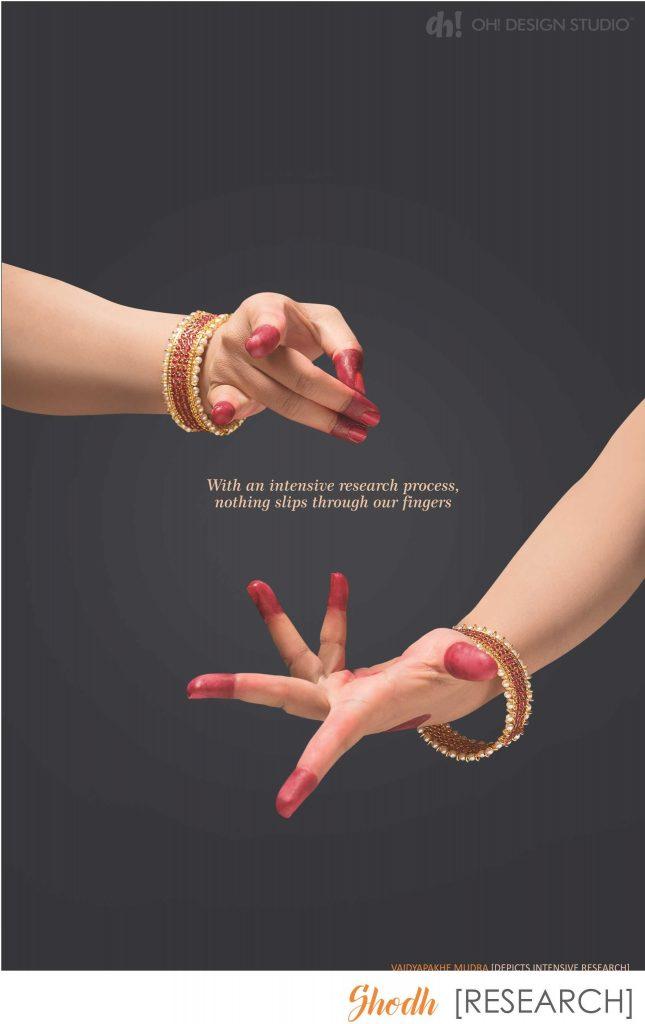 financial company corporate brochure mumbai- Vaidyapakhe mudra to show research